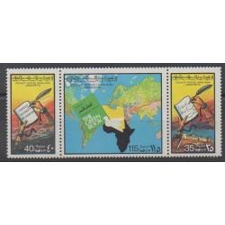 Libya - 1977 - Nb 663/665