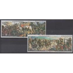 Libye - 1983 - No 1105/1108 - Histoire militaire