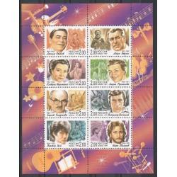 Russie - 1999- No 6435/6442 - Musique