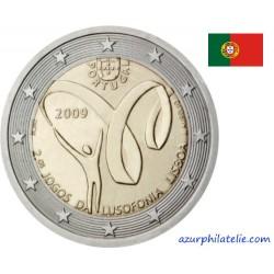 Portugal - 2009 - Jeux de la Lusophonie