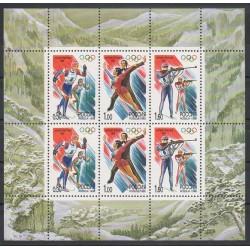 Russie - 1998- No 6329/6331 - Jeux olympiques d'hiver