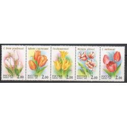 Russie - 2001- No 6546/6550 - Fleurs
