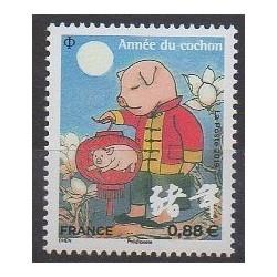 France - Poste - 2019 - Nb 5296 - Horoscope