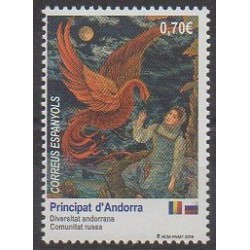 Spanish Andorra - 2019 - Nb 477