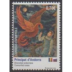 Andorre espagnol - 2019 - No 477