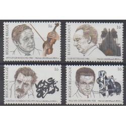 Belgium - 1996 - Nb 2666/2669 - Music - Literature