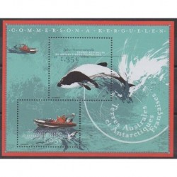 French Southern and Antarctic Lands - Blocks and sheets - 2020 - Nb F929 - Sea life