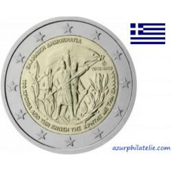 Grèce - 2013 - 100ème anniversaire de l'union de la Crète et de la Grèce