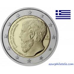 Grèce - 2013 - 2 400ème anniversaire de la fondation de l'Académie de Platon