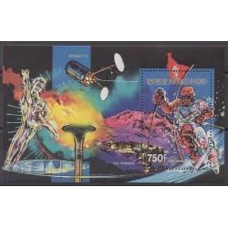 Congo (République du) - 1990 - No BF47 - Jeux olympiques d'hiver