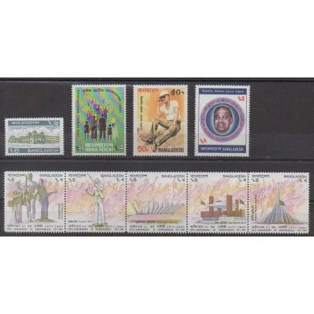Bangladesh - 1991 - Nb 333/341