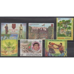 Bangladesh - 1995 - Nb 461/466