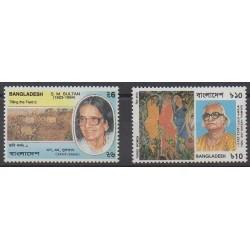 Bangladesh - 1997 - No 550/551 - Peinture