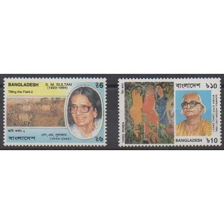 Bangladesh - 1997 - Nb 550/551 - Paintings