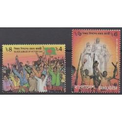 Bangladesh - 1996 - No 534/535 - Histoire