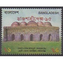 Bangladesh - 1995 - Nb 532A - Religion - Philately