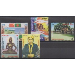 Bangladesh - 2000 - Nb 662/666
