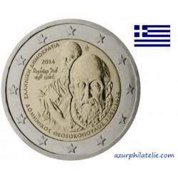 Grèce - 2014 - 400ème anniversaire de la mort d'El Greco