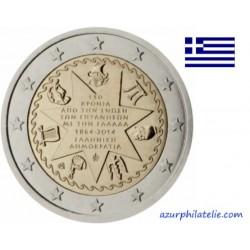 Grèce - 2014 - 150ème anniversaire de l'Union des Iles ioniennes