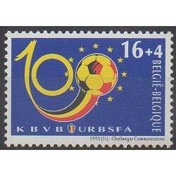 Belgium - 1995 - Nb 2607 - Football