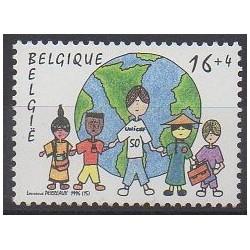 Belgium - 1996 - Nb 2670 - Childhood