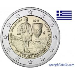 Grèce - 2015 - 75ème Anniversaire du 28 Octobre 1940