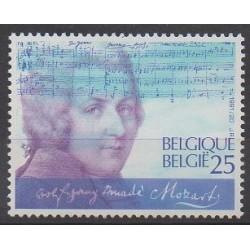 Belgium - 1991 - Nb 2438 - Music