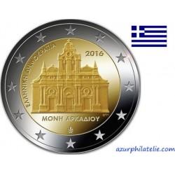 Grèce - 2016 - 150ème anniversaire de l'holocauste de 1866 du monastère d'Arkadi