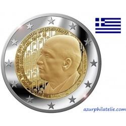 Grèce - 2016 - 120ème anniversaire de la naissance de Dimitri Mitropoulos