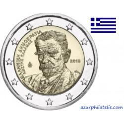 Grèce - 2018 - 75e anniversaire de la mort de Kostas Palamas