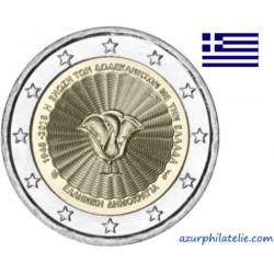 Grèce - 2018 - Le 70e anniversaire de l'unification du Dodécanèse à la Grèce