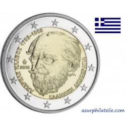 Grèce - 2019 - 150 ans de la mort d'Andreas Kalvos