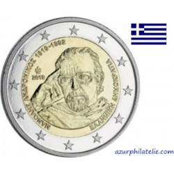 Grèce - 2019 - 100 ans de la naissance de Manolis Andronicos