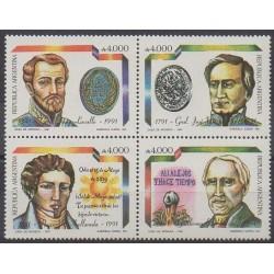 Argentine - 1991 - No 1766/1769 - Célébrités