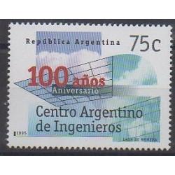 Argentine - 1995 - No 1877 - Sciences et Techniques