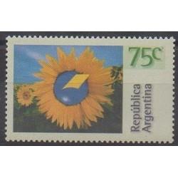 Argentine - 1995 - No 1904 - Service postal