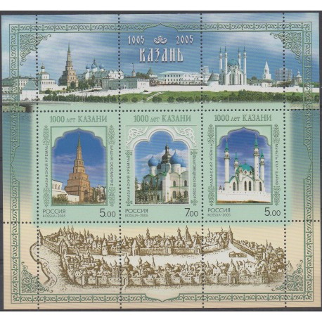 Russie - 2005 - No BF 279 - Monuments