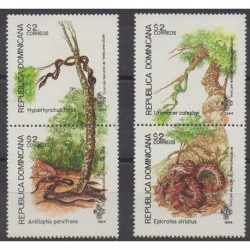 Dominican (Republic) - 1994 - Nb 1159/1162 - Reptils