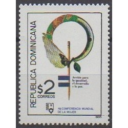 Dominican (Republic) - 1995 - Nb 1194