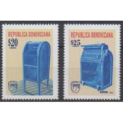 Dominicaine (République) - 2012 - No 1706/1707 - Service postal