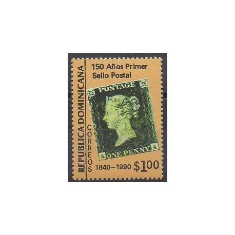 Dominicaine (République) - 1990 - No 1081 - Timbres sur timbres