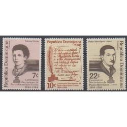 Dominican (Republic) - 1984 - Nb 926/928 - Literature