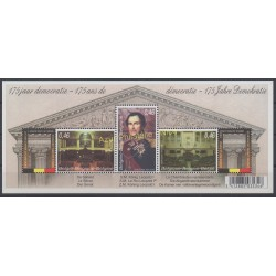 Belgique - 2006 - No BF 111 - Monuments