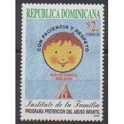 Dominican (Republic) - 2000 - Nb 1417 - Childhood