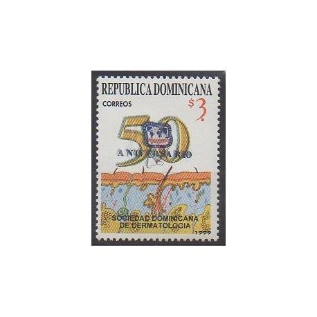 Dominicaine (République) - 1999 - No 1392 - Santé ou Croix-Rouge