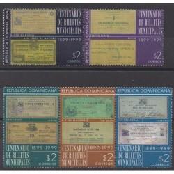 Dominicaine (République) - 1999 - No 1409/1413 - Monnaies, billets ou médailles