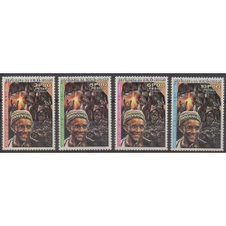 Guinea-Bissau - 1976 - Nb 27/30