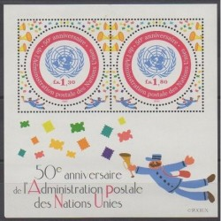 Nations Unies (ONU - Genève) - 2001 - No BF16 - Service postal