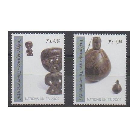 Nations Unies (ONU - Genève) - 2002 - No 451/452 - Art
