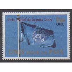 Nations Unies (ONU - Genève) - 2001 - No 445